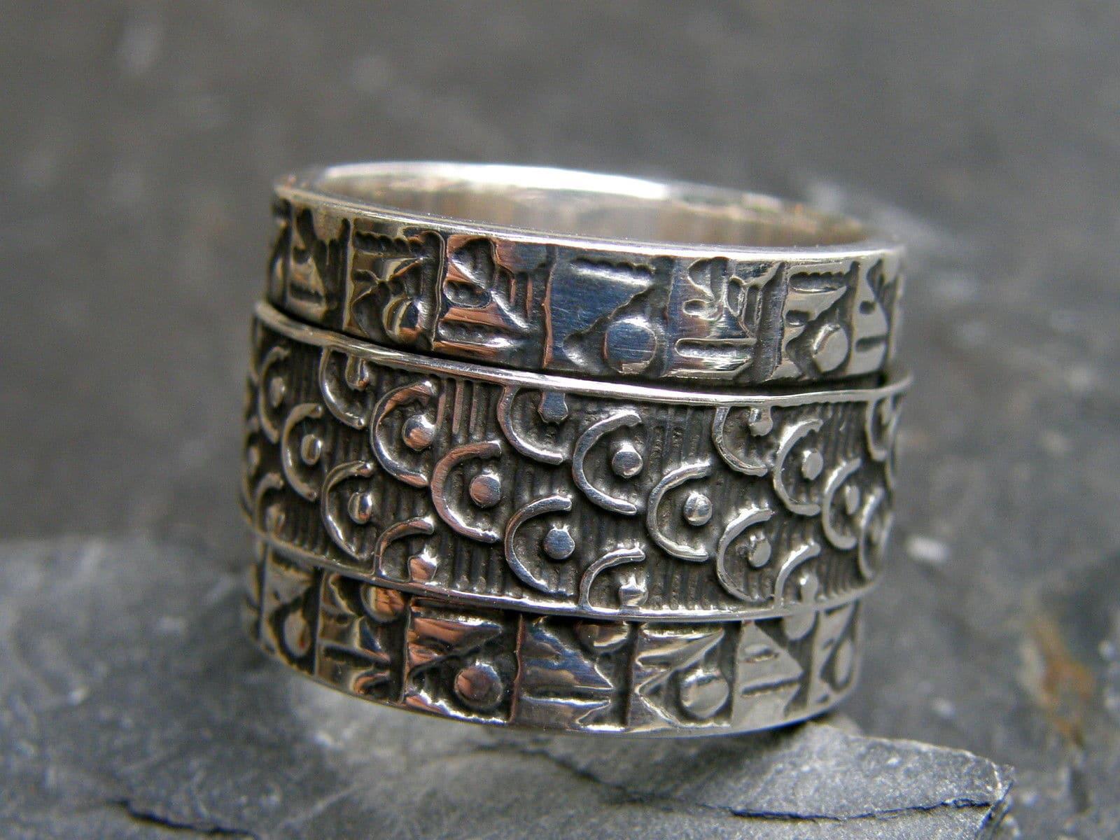 Designer Ring Silber 925 mit ornamentalem Muster beweglich 56